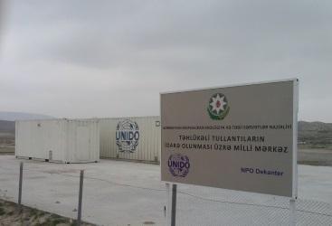 Полигон переработки ПХБ-загрязненных масел в Азербайджане.