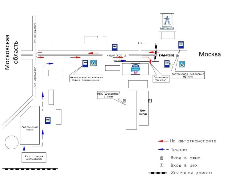 Схема проезда к ООО «НПО Декантер»